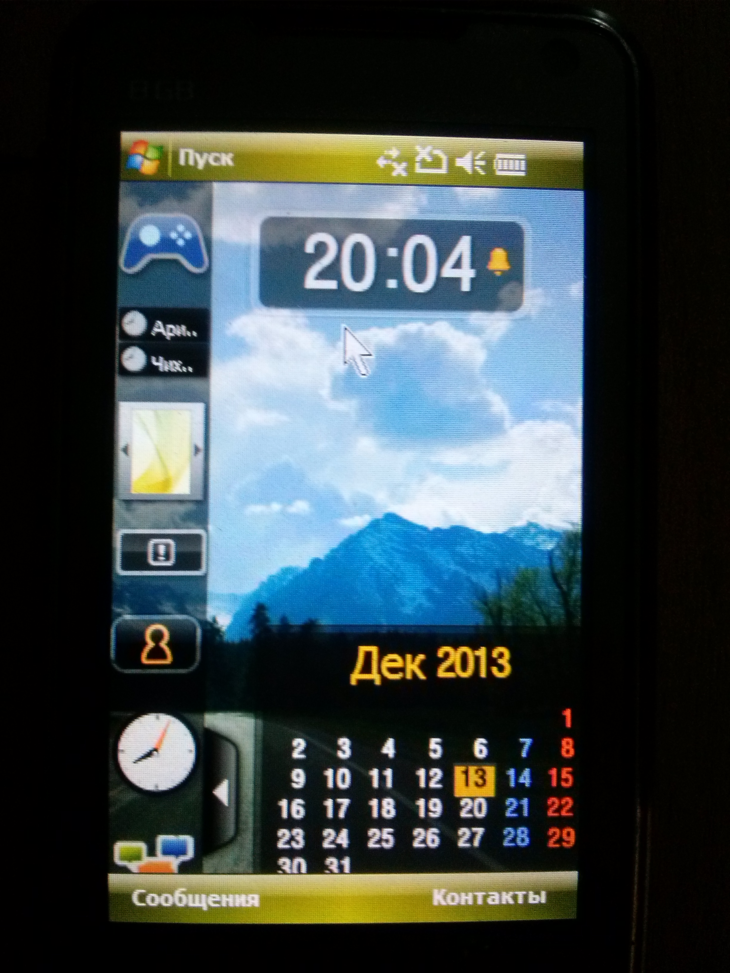 Download themes for sgh i900 omnia
