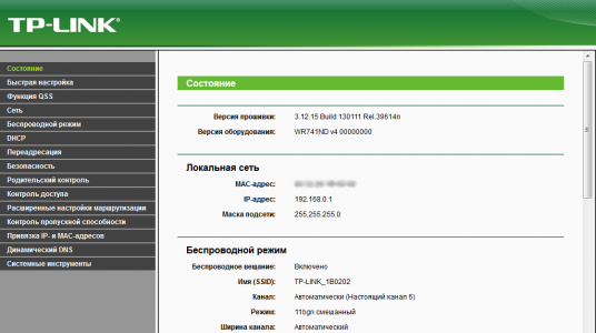 http://media.karelia.pro/54/d48d8549e91cac9d24b7a4cd9124b192_preview.png